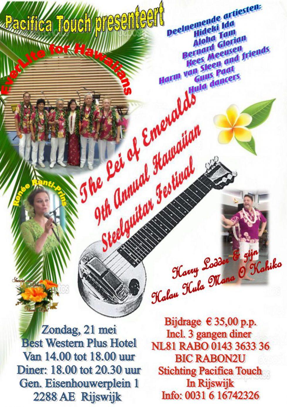 9th Annual Hawaiian Steelguitar Festival